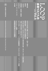 86528_144_LOOP映像メディア学6_h1500