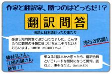 94_翻訳問答イラストポップ4