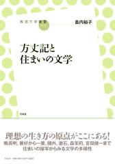 h1-033obiのコピー
