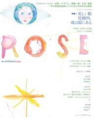 45_ROSE01