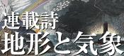 6_banner_C11_175-80