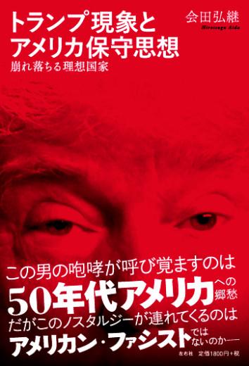 tr_cover+obi