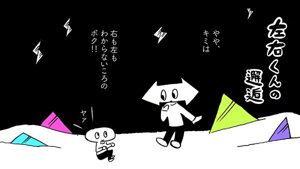600×300sayukun_0408