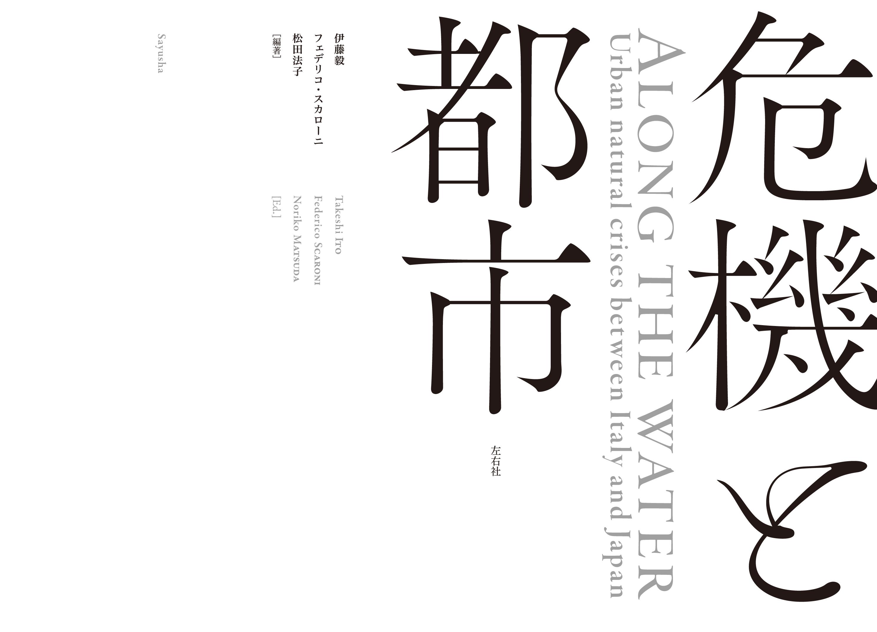 kikitotoshi_cover20170116-1