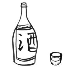 sake_fukuzawa