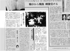 20000426_朝日