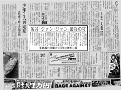 20000426_読売