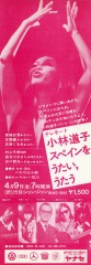 scan257