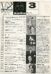 scan305