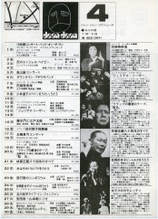 scan306