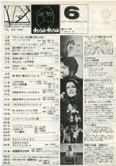 scan307