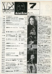 scan308