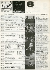 scan309