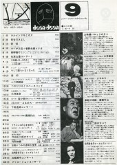 scan310